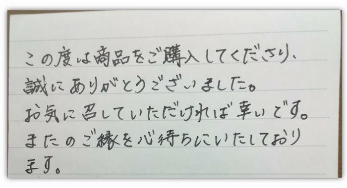 筆耕の案件の例