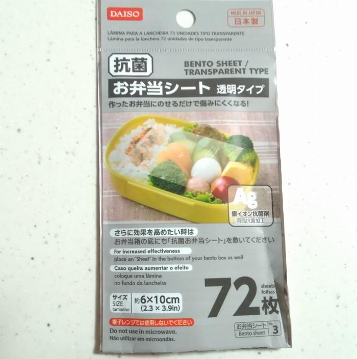 ダイソーのお弁当抗菌シート