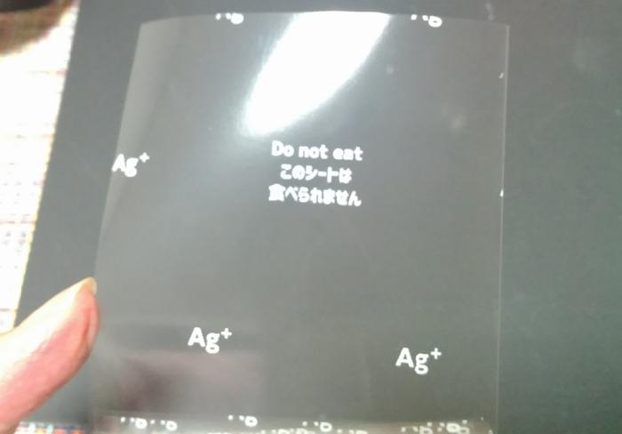 Ag+のお弁当シート
